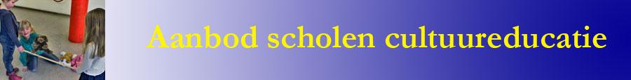 Aanbod scholen cultuureducatie